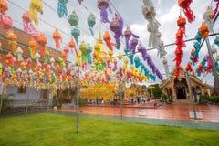 Wat phra that hariphunchai golden pagoda temple at lamphun thailand Royalty Free Stock Images