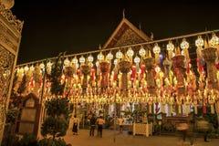 Wat Phra That Hariphunchai, Lamphun, Thailand lizenzfreies stockfoto