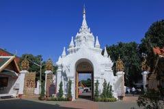 Wat Phra That Hariphunchai Royalty Free Stock Photo