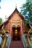Wat Phra Kaew - Chiang Rai Fotos de archivo libres de regalías