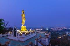 Wat Phra That Kao Noi Temple Stock Photo