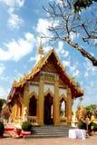 Wat Phra Który Phanom Fotografia Stock
