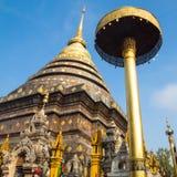 Wat Phra That Lampang Luang,Thailand Stock Images
