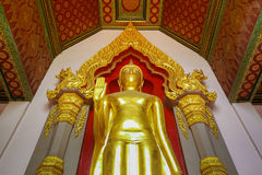 Wat Phra Pathom Chedi, Nakhon Pathom Stock Photo