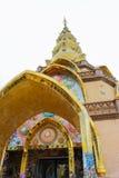 Wat Phra That Pha Son Kaew Imagenes de archivo