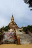Wat Phra That Pha Son Kaew Foto de archivo