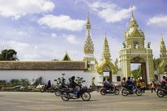 Wat Phra That Phanom Imagem de Stock Royalty Free