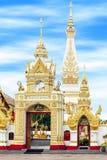Wat Phra That Phanom alloggia lo stupa famoso che contiene l'osso di seno del ` s di Buddha nella provincia di Nakhon Phanom, Tai Fotografie Stock Libere da Diritti