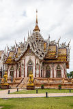 Wat Phra Rahu Nakhon Pathom, Thailand Royalty Free Stock Photos