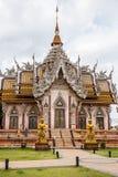 Wat Phra Rahu temple Nakhon Pathom, Bangkok Royalty Free Stock Photo