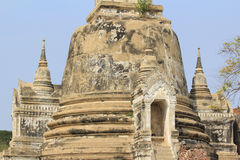 Wat Phra SI Sanphet Photographie stock
