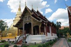 Wat Phra Singh Chiang Mai Buddha Thailand Temple Buddhism God Royalty Free Stock Photo