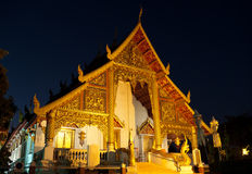 Wat Phra Singh Stock Photos