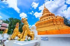 Wat Phra Sri Chomtong, Thaïlande Images libres de droits