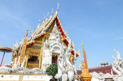 Wat Phra That Su Thon Mongkhon Khiri Samakkhi Royalty Free Stock Images