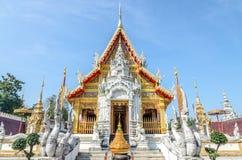 Wat Phra That Su Thon Mongkhon Khiri Samakkhi Royalty Free Stock Image