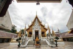 Wat Phra That Suthon Mongkhon Khiri, Phrae, Tailandia Fotografia Stock Libera da Diritti