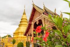 Wat Phra Ten Hariphunchai świątynia Fotografia Royalty Free