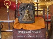 Wat Phra Ten Ning Bua obrazy stock