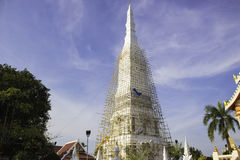 Wat Phra That Tha Uthen Nakhon Phanom Stock Photography