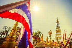 Wat Phra Thatphanom. Woramahawihan, Nakhon Phanom, Thailand Royalty Free Stock Image