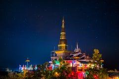 Wat phraphutthabat Phanam, Li, lamphun Arkivfoto