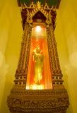 Wat Phrathat Chang Kham, Nan, Thailand Royalty-vrije Stock Afbeelding