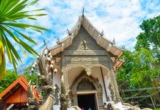 Wat Phrathat Pha-Ngao 免版税图库摄影