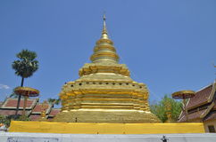 Wat Phrathat Sri Chom Zange Lizenzfreies Stockbild