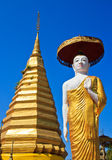 Wat Phrathat in Thailand royalty free stock photo
