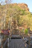 Wat Phu Tok в провинции Bungkan, Таиланде Стоковое Изображение