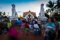 Wat Phumin Stockbilder