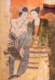 Wat Phumin Royalty Free Stock Image