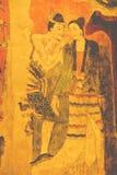 Wat Phumin Stock Image