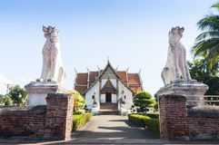 Wat Phumin,Nan, Thailand Royalty Free Stock Photography