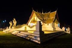 Wat Phumin Royalty Free Stock Photos
