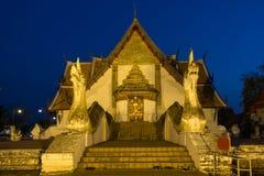 Wat Phumin Temple At Night Royalty Free Stock Photo