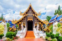 Wat Pipatmongkol Sukhothai Thailand Imagem de Stock Royalty Free