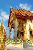 Wat Plai Laem Royalty Free Stock Photo