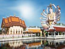Wat Plai Laem Thailand sightseeing Stock Photo