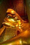 Wat po de Buddha Imágenes de archivo libres de regalías