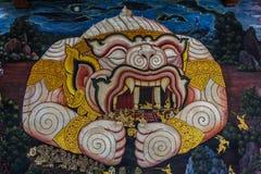 Wat pra kaew Obrazy Royalty Free