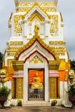 Wat Pra That Prasit Stupa, Nawa, Nakhon Phanom, Tailandia Imagenes de archivo