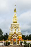Wat Pra That Prasit Stupa, Nawa, Nakhon Phanom, Thailand. Located in Amphoe Na Wa, the stupa is designated as a holy place, especially for one born on Thursday Stock Photography