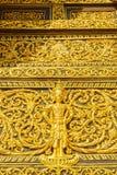 Wat Pra That Sri Jom läderremtempel Arkivbild