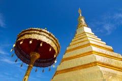 Wat Pra Tat Chor Hae 免版税库存图片