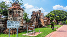 Wat Pramahatha Fotografia Stock