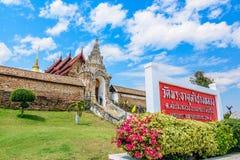 Wat Prathat Lampang Luang Temple, Lampang, Thailand Stock Photos