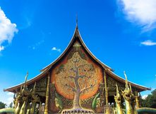 Wat Pruprow Arkivbild