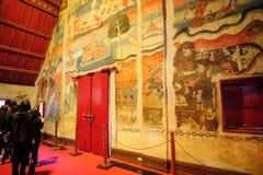 Wat Pu Min Immagini Stock